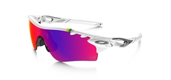 Oakley Radarlock Path TDF Special Edition
